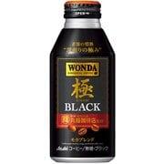 ワンダ 極ブラック ボトル缶 400g×24本 [コーヒー]