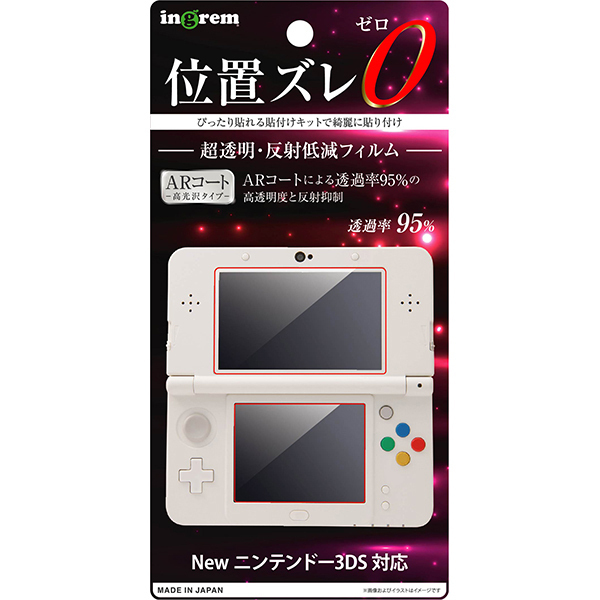 IN-N3DSFT/A1 [New3DS用 保護フィルム ARコート]