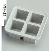IT-SL44 ラージ キューブス グレーマーブル [製氷皿]