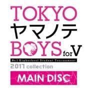 TOKYOヤマノテBOYS for V MAIN DISC 限定版 [PS Vitaソフト]