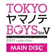 TOKYOヤマノテBOYS for V MAIN DISC 通常版 [PS Vitaソフト]