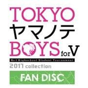 TOKYOヤマノテBOYS for V FAN DISC 限定版 [PS Vitaソフト]