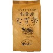 出雲産麦茶 10g×30p [ティーバッグ]