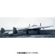 72305 ドルニエ Do215B-4 双発偵察機 [プラモデル 1/72スケール エアクラフトシリーズ]