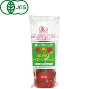 有機トマトケチャップ 300g