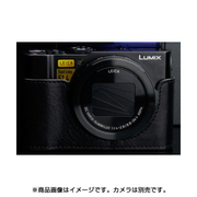 XS-CHLX10BK [パナソニック DMC-LX9用 本革カメラハーフケース ブラック]