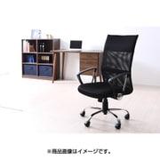 EMG-778H(BK) [爽快メッシュチェア]