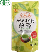ゆうきすくすく煎茶ティーバッグ 5g×20p