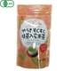 ゆうきすくすく抹茶入り玄米茶ティーバッグ 5g×20p