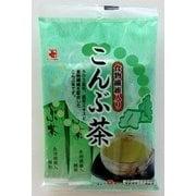 食物繊維入りこんぶ茶 3g×8本