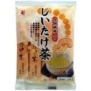 食物繊維入りしいたけ茶 3g×8本