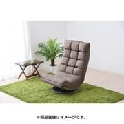 ITKZ-55(GRG) [TV見やすい回転座椅子]
