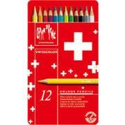1285-712 [スイスカラー 12色セット 水溶性色鉛筆 レッドメタルボックス]