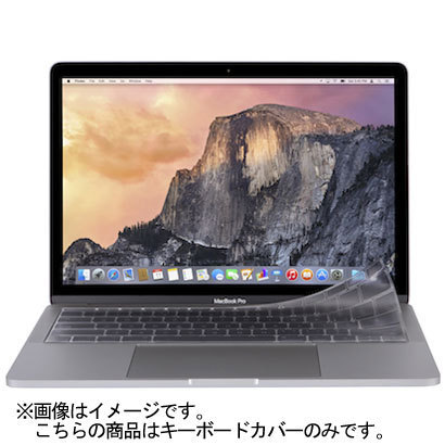 mo-cld-mboj moshi Clearguard MB without Touch Bar (JIS) [キーボードカバー]