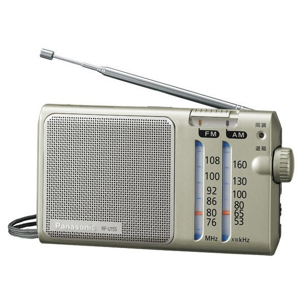 RF-U155 [高感度ラジオ FM/AM 2バンドレシーバー]
