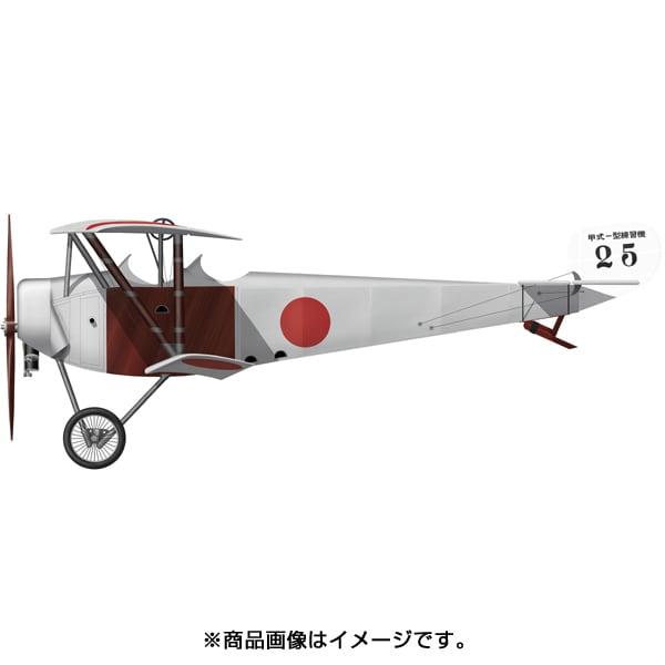 A222 [1/72スケール レジンキットシリーズ 甲式一型練習機 ニューポール 81E2]