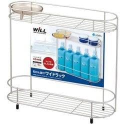 N・Wコートワイドラック 2段 [浴室用ラック]