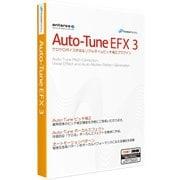 Auto-Tune EFX 3 価格改定版 [Windows & Mac PCソフト]