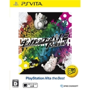 ダンガンロンパ 1・2 Reload PlayStation Vita the Best [PS Vitaソフト]