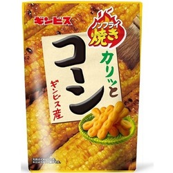 ギンビス カリッとコーン 45g [菓子 1袋]
