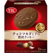 チョコマカダミアの贅沢クッキー 5枚