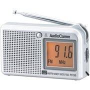 RAD-P5130S-S [AudioComm AM/FM 液晶表示ハンディラジオ ヨコ型 ワイドFM対応]