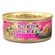 懐石缶 かつお白身かにかま添え魚介だしスープ 60g [キャットフード]