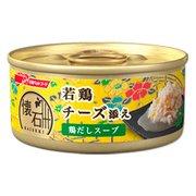 懐石缶 若鶏チーズ添え鶏だしスープ 60g [キャットフード]