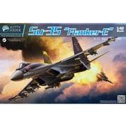 KH80142 [1/48スケール エアクラフトシリーズ スホーイ Su-35 フランカーE]