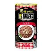 毎日 黒缶 3P 15歳からのかつお 160g×3 [総合栄養食]