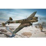 X-3080A [1/72スケール エアクラフトシリーズ メッサーシュミット Bf110C/D]