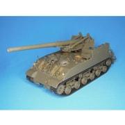 P35-128 [1/35スケール エッチングパーツ アメリカ M40 ビックショット 155mm自走砲 エッチングセット]