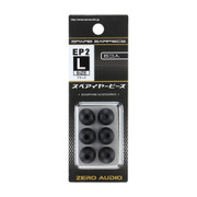 ZH-EP2L-BK [イヤーピース2 Lサイズ ブラック 6個入]