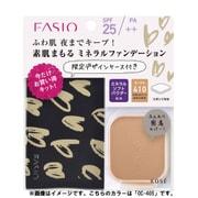ファシオ ミネラルファンデーションキット OC-405 やや明るい肌色 [パウダーファンデーション]
