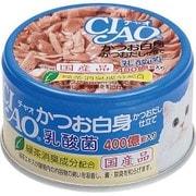 チャオ 乳酸菌かつお白身かつおだし仕立て 85g [キャットフード]