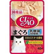 チャオパウチ 乳酸菌入り まぐろささみ入り かつお節味 40g [キャットフード]