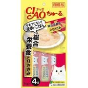 チャオちゅーる 総合栄養食とりささみ 14g×4本 [猫用おやつ]