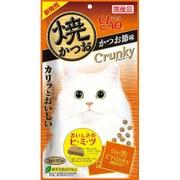 焼かつお クランキー かつお節味 3g×10袋 [猫用おやつ]