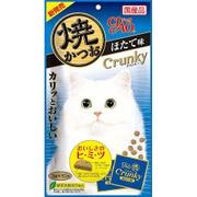 焼かつお クランキー ほたて味 3g×10袋 [猫用おやつ]