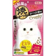 焼かつお クランキー 高齢猫用かつお節味 3g×10袋 [猫用おやつ]
