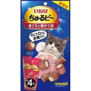 ちゅるビー まぐろと焼かつお 10g×4袋 [猫用おやつ]