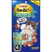 ちゅるビー ささみと焼かつお 10g×4袋 [猫用おやつ]