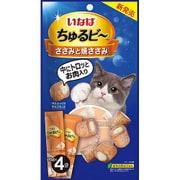 ちゅるビー ささみと焼ささみ 10g×4袋 [猫用おやつ]