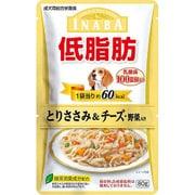 低脂肪とりささみ&チーズ・野菜入り乳酸菌入り 80g [ドッグフード]