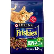 フリスキードライ 室内ネコ用まぐろ・チキン・野菜入り 1800g [キャットフード]