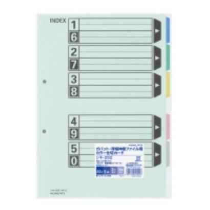 シキ-250 [仕切カード カラー 5山 ガバット・背幅伸縮ファイル用 2穴]