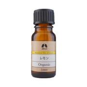 レモンオーガニック 10mlオイル