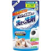 ペットの布製品専用 洗たく洗剤 つめかえ用 [320g]