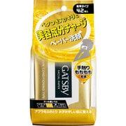 GATSBY フェイシャルペーパー スキンコンディショニングタイプ 徳用 42枚 [ふき取り用化粧水]