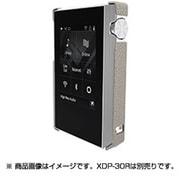 XDP-APC30(H) [XDP-30R専用 PUケース バスタブケース グレー]